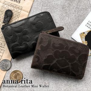 ボタニカルレザーミニウォレット 財布 メンズ 型押し 二つ折り財布 ジップウォレット イタリア イタリアンレザー ブラック ブラウン ネイビー|groover-grand
