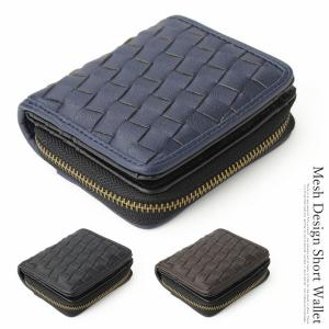 財布 メンズ 財布 二つ折り財布 男子