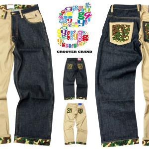 ジーンズ チノパン メンズ パンツ 非対称 スラックス ブラック カモフラ ワークパンツ XXL XXXL 大きいサイズ 迷彩柄 B系 ストリート系 groover-grand