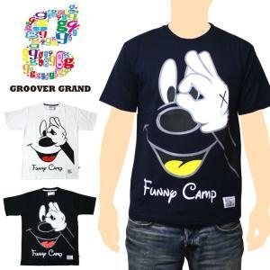 Tシャツ 半袖 メンズ プリント おしゃれ ロゴ ブランド ストリート系 ファッション ダンス 衣装 B系 XL groover-grand