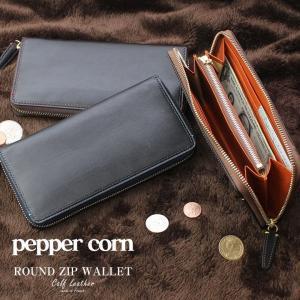 長財布 財布 サイフ さいふ メンズ 小銭入れ スタッズ ファスナー 本革 レザー カード 収納 スマート かっこいい おしゃれ 大容量|groover-grand