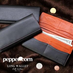 二つ折り財布 財布 サイフ さいふ メンズ 小銭入れ ファスナー 本革 レザー カード 収納 スマート かっこいい おしゃれ 大容量|groover-grand