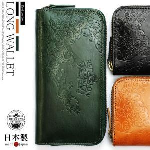 ■ブランド:RED GLOW/レッドグロウ  ■商品名:日本製 本革 長財布  ■カラー:ブラック・...