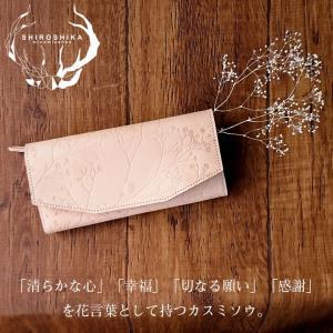 長財布 財布 サイフ さいふ レディース 小銭入れ お札入れ  本革 レザー 日本製 カード 収納 おしゃれ 大容量|groover-grand