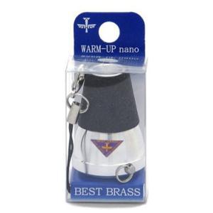 Best Brass(ベストブラス)ウォームアップ・ナノ