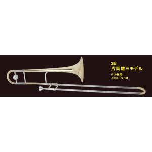 KING(キング) テナートロンボーン 3B イエローブラス・片岡雄三モデル|groovin-trumpet