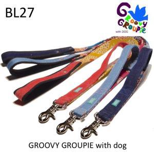 大型犬用 サイドグリップ付きリード デニムと花プリント 綿 <br>|groovygroupie