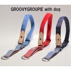 デニムとヒッコリー!長さ調節可能ハーフチョーク【大型犬】|groovygroupie