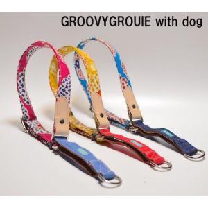 花柄!長さ調節可能ハーフチョーク【大型犬】|groovygroupie