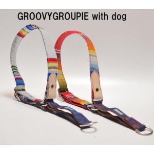マルチストライプ!長さ調節可能ハーフチョーク【大型犬】|groovygroupie