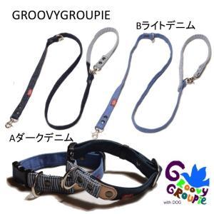 セットでお得!中型犬用【Mサイズ】首輪とリード。ヒッコリー&デニム&レザー|groovygroupie