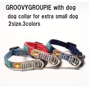 超小型犬用 首輪 デニムとヒッコリー柄&レザー【SSサイズ】 groovygroupie