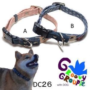 中型犬用【Mサイズ】首輪 和柄!麻柄プリント&デニム+レザー groovygroupie