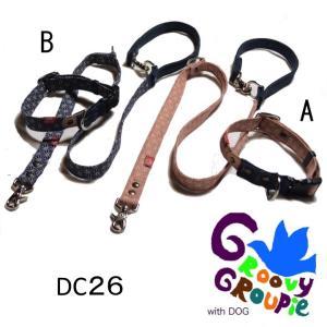 セットでお得!小型犬用 首輪とリード。和柄!麻柄&デニム+レザー|groovygroupie