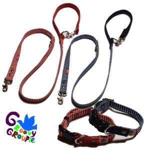 セットでお得!小型犬用首輪とリード。ヒッコリー&デニム+レザー|groovygroupie