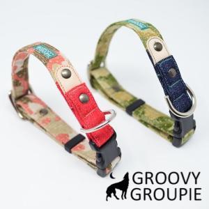 首輪 中型犬用 Mサイズ  迷彩柄&デニム+レザー|groovygroupie