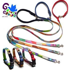 中型犬用 首輪とリードセット カラフルbonbonプリント&デニム+レザー セットでお得|groovygroupie