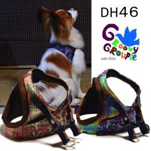 暖かネル 大きめ小型犬用 ハーネス カラフルフォレスト ソフトハーネス ベスト型   犬 胴輪 ボディハーネス 日本製|groovygroupie