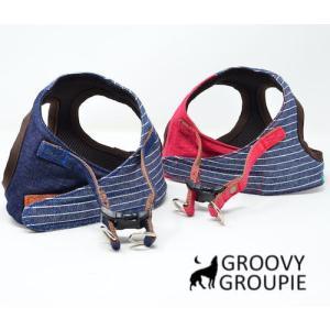 小型犬用 ハーネス  ソフト ベスト型  ヒッコリー&織物  犬 胴輪 ボディハーネス 日本製 |groovygroupie