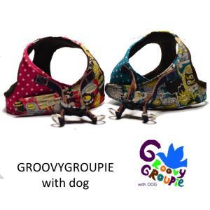 中型犬用 ベスト型ソフトハーネス funnyfriends 犬 胴輪 ボディハーネス 日本製|groovygroupie
