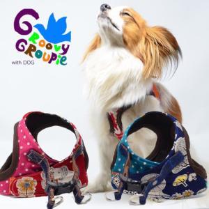 大きめ小型犬用 ハーネス Africanアニマルズ ソフトハーネス ベスト型   犬 胴輪 ボディハーネス 日本製|groovygroupie