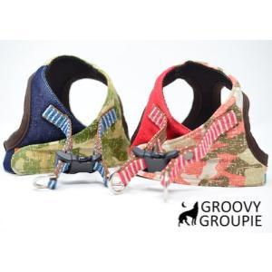大きめ小型犬用 ハーネス 迷彩 ソフトハーネス ベスト型   犬 胴輪 ボディハーネス 日本製|groovygroupie