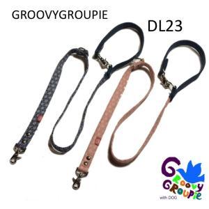 和柄 麻柄!3way 長さ調節可能カフェリード 【小型犬.中型犬】|groovygroupie