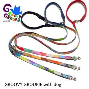カラフルbonbonプリント!3way 長さ調節可能カフェリード 【小型犬.中型犬】|groovygroupie