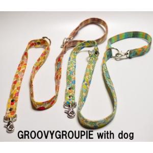 きこのプリント&チェック!3way 長さ調節可能カフェリード 【小型犬.中型犬】|groovygroupie