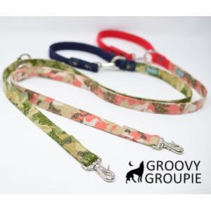 迷彩&デニム!3way 長さ調節可能カフェリード 【小型犬.中型犬】|groovygroupie