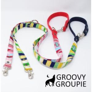 ストライプ&デニム!3way 長さ調節可能カフェリード 【小型犬.中型犬】|groovygroupie
