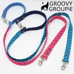 水玉ドット柄 & デニム!3way 長さ調節可能カフェリード 【小型犬.中型犬】|groovygroupie