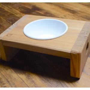 天然無垢素材 杉の犬用食器台 S-Lowサイズ 日本製|groovygroupie