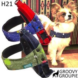 犬用ハーネス クイックハーネス・胴輪 小型犬用 ドロップペイント  ワンタッチで装着簡単 裏地クッションで優しい。 日本製|groovygroupie