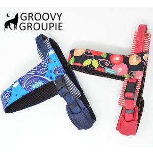 中型犬用ハーネス 和柄着物柄 波と花 クイックハーネス・胴輪 ワンタッチで装着簡単 裏地クッションで優しい。 日本製|groovygroupie