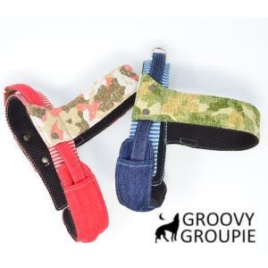 中型犬用ハーネス 迷彩 クイックハーネス・胴輪 ワンタッチで装着簡単 裏地クッションで優しい。 日本製|groovygroupie