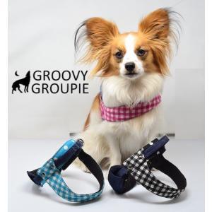 犬用ハーネス ギンガムチェックと水玉ドット柄 クイックハーネス・胴輪 超小型犬用 ワンタッチで装着簡単!裏地クッションで優しい。  日本製|groovygroupie