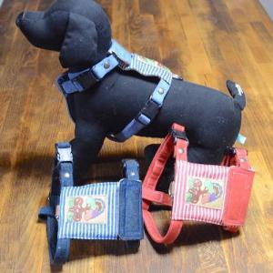 冷え冷え!【デニム&3色プリント+レザー】【小型犬】胴輪|groovygroupie