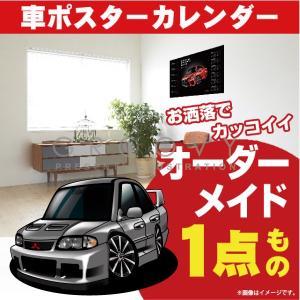 三菱/ランサーエボリューション2/車ポスターカレンダー/2020年/グルービー/ MITSUBISHI ランエボ クルマ groovys