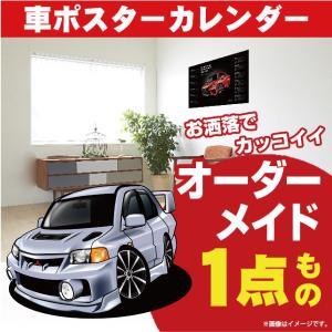 三菱/ランサーエボリューション4GSR/車ポスターカレンダー/2020年/グルービー/ MITSUBISHI ランエボ クルマ groovys