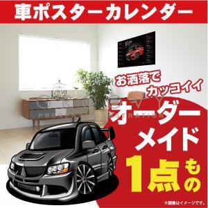 三菱/ランサー エボリューション8/車ポスターカレンダー/2020年/グルービー/MITSUBISHI ランエボ ステッカーも追加OK groovys