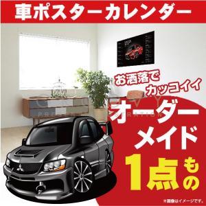 三菱/ランサーエボリューション9/車ポスターカレンダー/2020年/グルービー/ MITSUBISHI ランエボ クルマ groovys