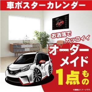 日産/ノートNISMO/NOTEニスモ/車ポスターカレンダー...