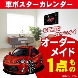 車好き プレゼント トヨタ 86 車 ポスター カレンダー 2022年 グルービー TOYOTA ハチロク ステッカーも追加OK パーツ グッズ アクセサリー|groovys