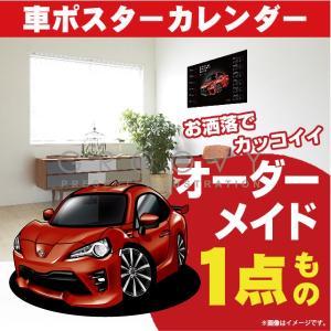 車好き プレゼント トヨタ 86 後期 車 ポスター カレンダー 2022年 グルービー TOYOTA ハチロク ステッカーも追加OK パーツ グッズ アクセサリー|groovys