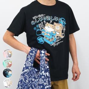 【エコバッグ付き】猫渕さん「のんびり楽しむニャ〜」半袖Tシャツ|groovystores