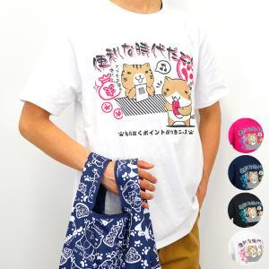 【エコバッグ付き】猫渕さん「便利な時代だニャ!!」半袖Tシャツ|groovystores