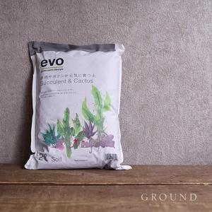 多肉サボテンが元気に育つ土2L|ground-flower