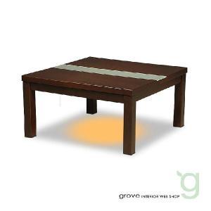 こたつ テーブル ローテーブル センターテーブル リビングテーブル 北欧|grove