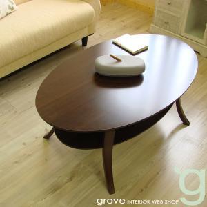 テーブル ローテーブル センターテーブル リビングテーブル 北欧|grove